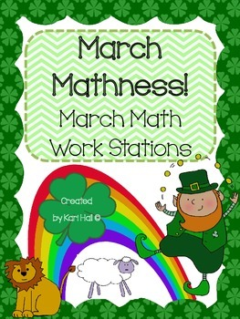 {March Mathness!} March Math Work Stations