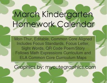March Mon.-Thur. Editable Common Core Kindergarten 4 Week Homework Calendar