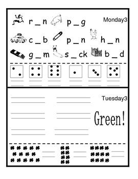 March Monthly Homework for Kindergarten- Editable