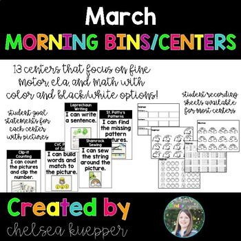 March Morning Bins/Centers