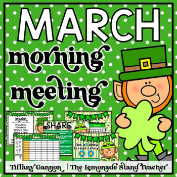 March Morning Meeting and Calendar First Grade