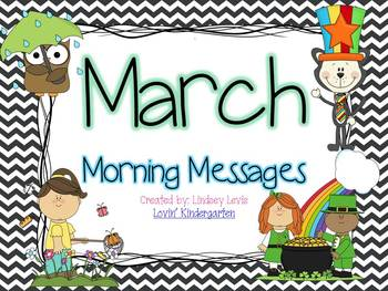 March Morning Messages Bundle
