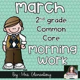 2nd Grade Common Core March Morning Work