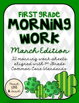 March Morning Work -- 1st Grade