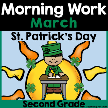 March Morning Work {2nd Grade}