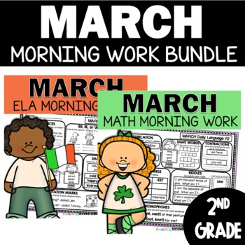 Second Grade Morning Work March