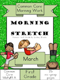 March Morning Work: First Grade Common Core Morning Stretch