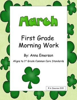 March Morning Work First Grade Common Core Standards