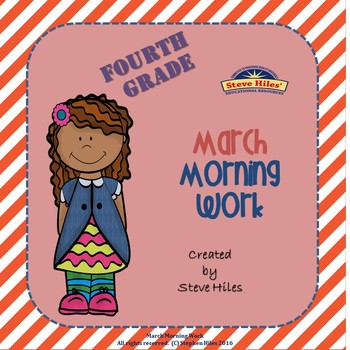 March Morning Work: Fourth Grade