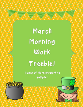 March Morning Work Freebie!
