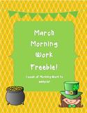 March Morning Work Freebie!
