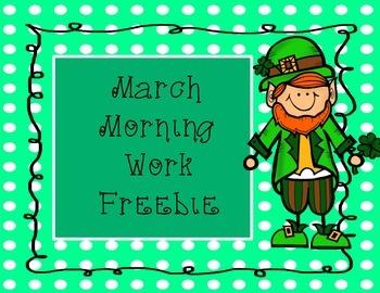 March Morning Work Freebie