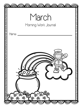March Morning Work Journal