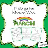 March Morning Work (Kindergarten)