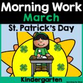 March Morning Work {Kindergarten}