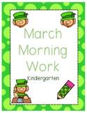 March Morning Work Kindergarten