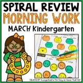 March Morning Work Kindergarten
