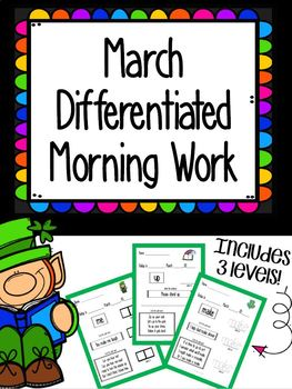 March Morning Work- Pre-primer for Special Education