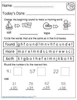 March Morning Work Second Grade