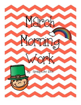 March Morning Work - St. Patrick's Day Theme - 20 Workable Pages - Cute