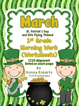 March  Morning Work (Worksheets) St. Patrick's Day  and Kite Flying Themed