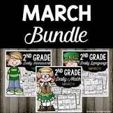 March Morning Work and Homework Bundle for Second Grade