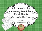 March Morning Work for First Grade Catholic Edition