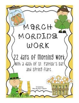 March Morning Work for Kindergarten (Spring Printable)