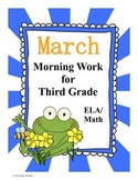 March Morning Work for Third Grade