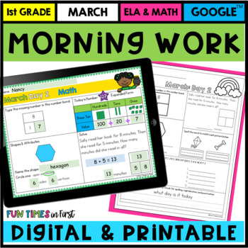 March Morning Work or Homework
