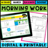 Morning Work First Grade (or Homework): March