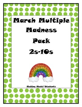 March Multiple Madness St. Patrick's Day Pack