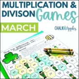 March Multiplication & Division Fact Games