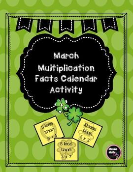 March Multiplication Facts Calendar Activity