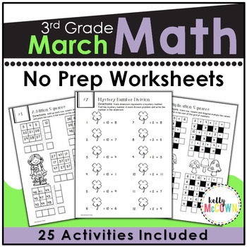 March NO PREP Math Packet - 3rd Grade