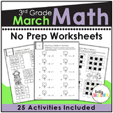 March NO PREP Math Packet - 3rd Grade
