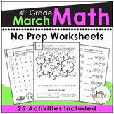 March NO PREP Math Packet - 4th Grade