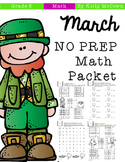 March NO PREP Math Packet - 8th Grade