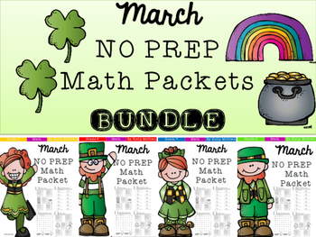 March NO PREP Math Packets BUNDLE - Grades 5 to 8