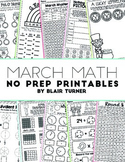 March NO PREP Math Printables