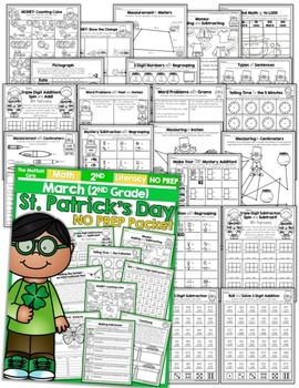 March NO PREP Math and Literacy (2nd Grade)