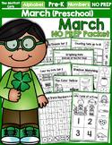 March NO PREP Packet (Preschool)