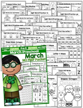 March NO PREP Packet (Preschool)