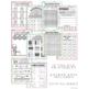 March NO PREP Printables: Math and Literacy BUNDLE
