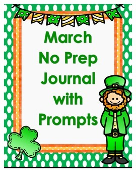 March No Prep Writing Journal With Prompts