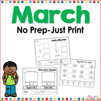 March No Prep Just Print