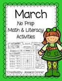 March No Prep Math & Literacy Activities