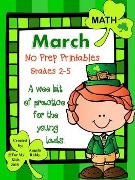 March No Prep Math Printables Grades 2-5