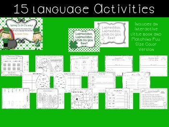 March No-Prep~ Print-And-Go Math and Language Skill Pack for CC