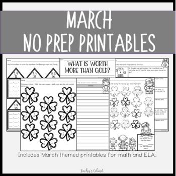 March {No Prep Printables}